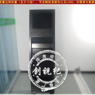 19寸银行落地式报刊广告机图片