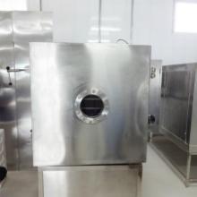 低价处理库存真空干燥机