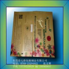 供应纸塑复合袋,纸塑复合包装袋,纸塑复合袋厂家