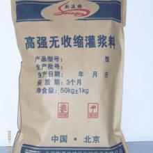 供应铜川特种灌浆料