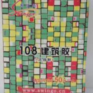 渭南厂家直销108胶粉108腻子胶图片