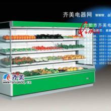 供应保鲜柜 保鲜柜报价/图片 专业保鲜柜中肉类食品的冷冻知识