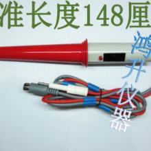 供应威博WB2671A/2672耐压测试仪配套高压棒探头连接线配件图