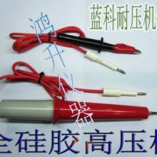 供应蓝光LK2670AX配件耐高压棒/耐电压测试仪测试线棒/10KV图片