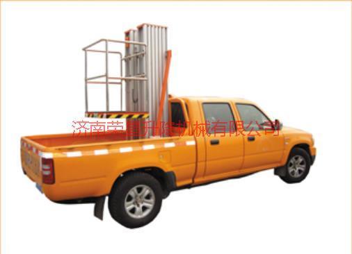 供应车载铝合金式液压升降机 套缸式升降机 自行式升降机 曲臂式升降机 移动式升降台 液压登车桥