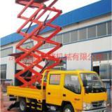 供应车载式升降平台 固定式升降机 移动式升降机 液压登车桥