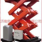 供应牵引式液压升降机 车载式升降机厂家 固定剪叉式升降平台品牌