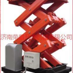 供应固定式液压升降货梯厂家供应升降平台 升降货梯 液压登车桥 液压升降机