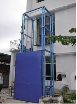 供应导轨链条式升降货梯 辅助行走铝合金升降机 液压升降传菜机 固定式液压升降平台 固定式登车桥