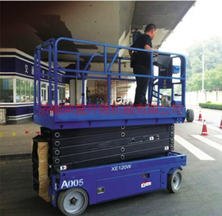 供应自行走液压升降平台 铝合金升降平台 移动式升降机 固定式升降平台 直臂式升降机