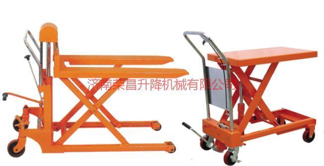 供应小型式搬运车 汽车举升机 液压升降货梯 升降传菜梯 自行走式升降平台 移动式升降机