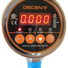 供应数字压力控制表BD-801KB