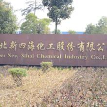 供应云母带用SH-922A胶粘剂  云母制品胶水生产厂家批发