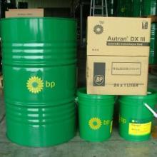 经销安能高LPT100冷冻机油,BP Energol LPT