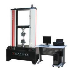 橡胶材料试验机 鞋子材料试验机 海绵材料试验机