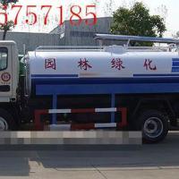 供应东风多利卡洒水车、8吨、朝柴120马力、水炮扬程 35米