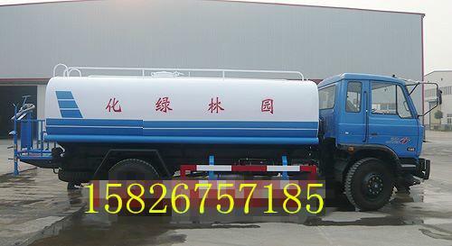 东风10吨洒水车