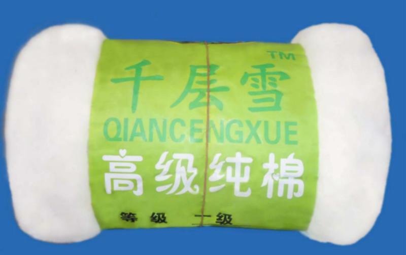 供应贵州棉絮卷厂家批发,贵州棉絮卷厂家批发供应
