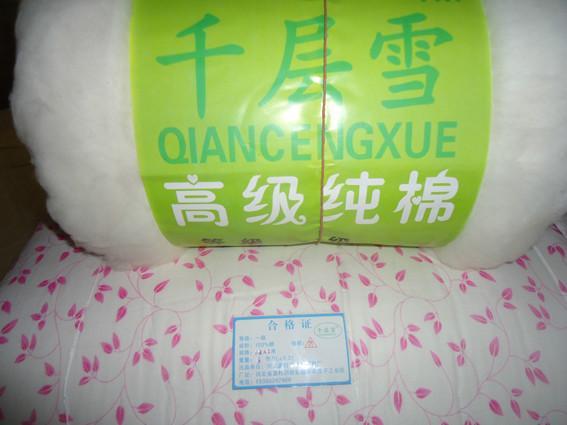 供应贵州棉絮卷,贵州棉絮卷供货商