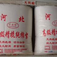 贵州纯棉被批发图片