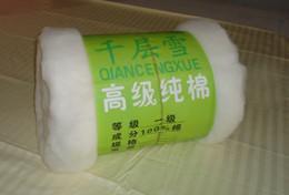 供应哪里棉花棉絮便宜