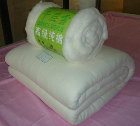 供应大量定做棉被,河北大量定做棉被,石家庄大量定做棉被