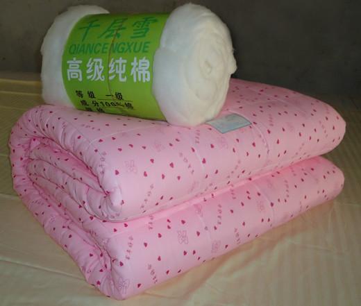 供应高级纯棉被