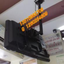 供应创维索尼三星液晶电视机悬挂架批发显示器吊架可旋转伸缩天花板吊架厂批发