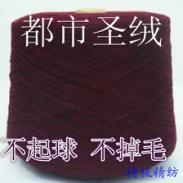 两股机织手编纯山羊绒纱线图片