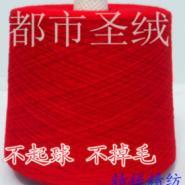 26/2股AAA山羊绒手编线纱厂家批发图片