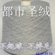 26/2一级山羊绒手编机织纱线厂家图片