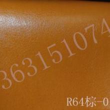 供应沙发仿皮-沙发人造革