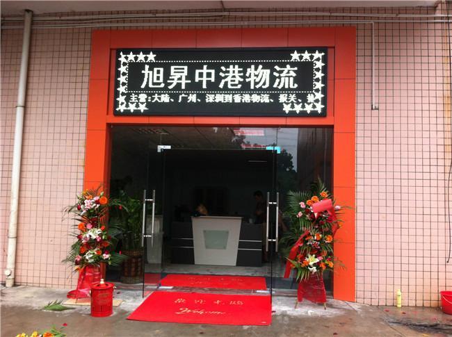 旭昇中港物流中港特种运输大件货运输安全香港平板车运输