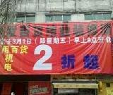供应广东惠州茶叶专业清货 /惠州茶叶专业清货