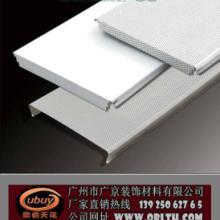 供应条形天花-高边防风S型300面长条铝扣板批发