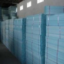 供应挤塑保温材料