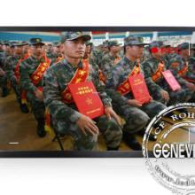 供应55英寸广播级监视器专业广电传媒影视设备MSDI-550