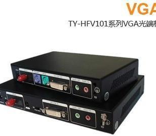 HDMI高清视频光端机供应商图片
