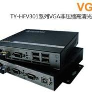 VGA高清非压缩多业务光端机图片