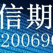 期货程序化高频交易托管服务器图片