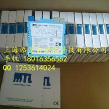 供应MTL831B安全栅上海添昱原装特价MTL系列安全栅
