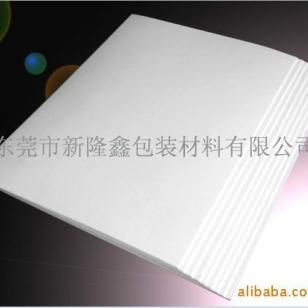 特价处理250G双面白华远双面白板图片