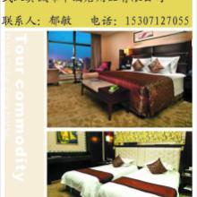 供应宾馆酒店床上用品纯棉3cm缎条
