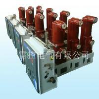 供应VS1-12/630A侧装式户内真空断路器-VS1-12侧装式