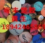 POM板棒专卖聚甲醛圆管赛钢材料图片