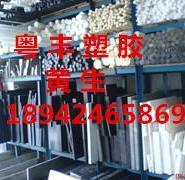 昭通POM板棒榆林聚甲醛赛钢材料图片