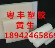 深圳POM板棒珠海聚甲醛赛钢材料图片