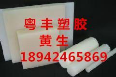 宜宾POM板棒广安聚甲醛赛钢材料图片