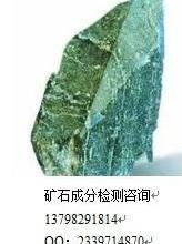 广东优惠稀土检测  铸铁全成分分析咨询13798291814