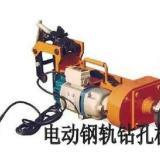 供应电动钢轨钻孔机电动钢轨打孔机